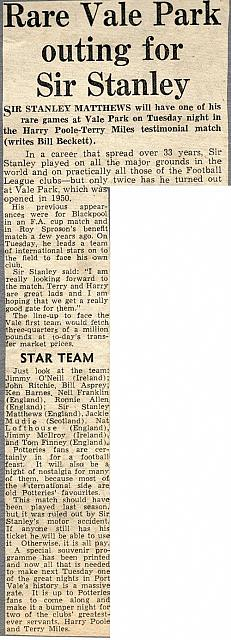 Sir Stanley Matthews to play