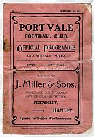 Programme from the first game at the Old Rec stadium