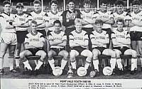 1987-88 youth team