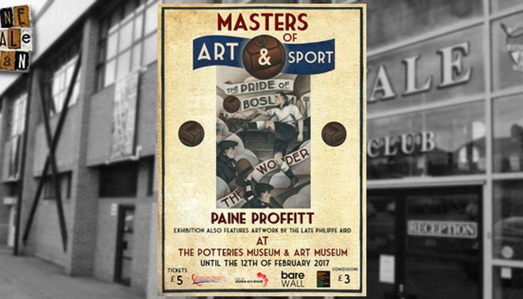 masters-art-sport