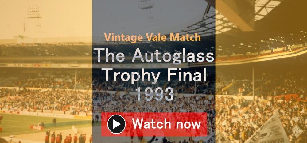 Vintage Video - Autoglass Trophy final